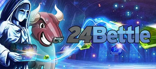 New games and bonuses