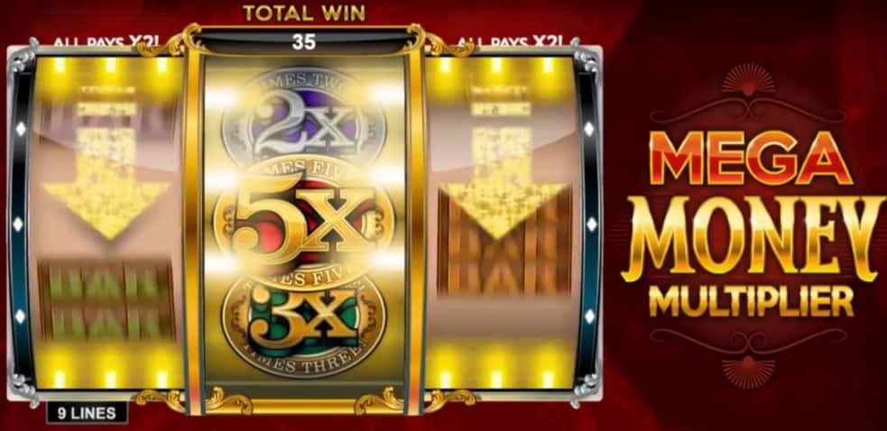 Mega Money Multiplier   bonus games, re-spins and wilds   classic slot