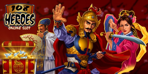 108 Heroes slot game review