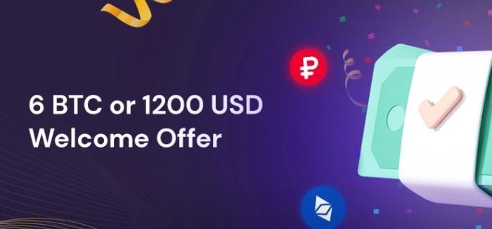 6 BTC free bonus on deposit